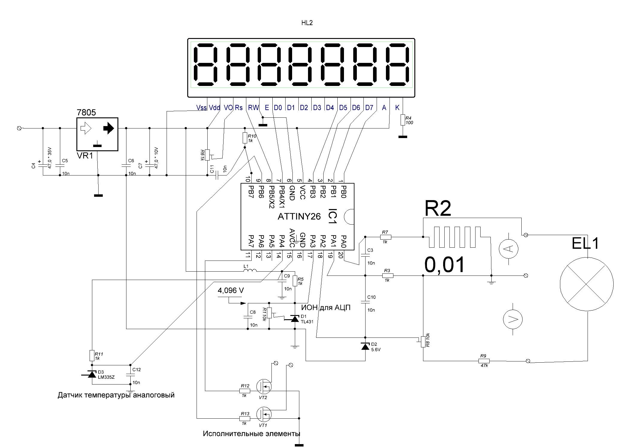 схема вольтметра для блока питания на контроллере