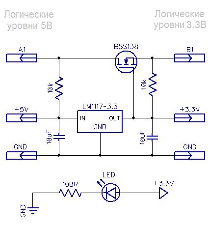 Встроенный стабилизатор...  В итоге остановился на схеме с последовательно включенным MOSFET транзистором, схема...