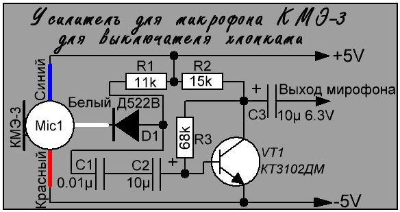 Хлопковый выключатель 220в