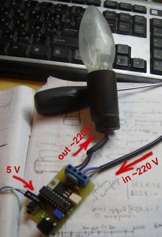 электрическая принципиальная схема подключения автоматики