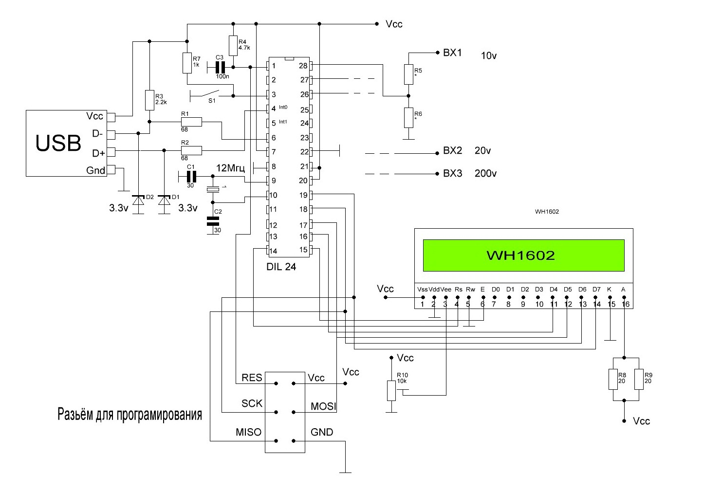 pic16f688 based voltmeter Digital voltmeter (dvm) using pic16f688 card reader using pic16f688 dds/pll based vfo to pic microcontroller projects list (800 projects.